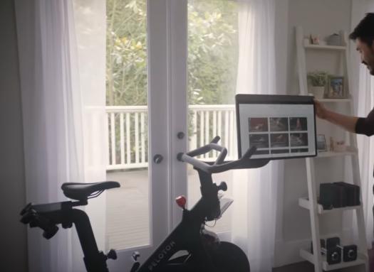 Screenshot of the Rotating Screen on the new Peloton Bike+